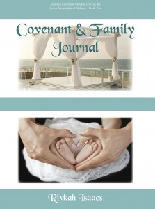 cf-journal-cover-website-copy