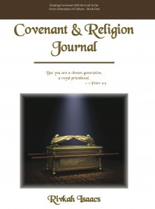 cr-journal-cover-website-copy